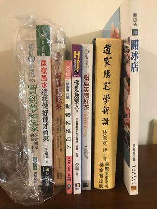 書籍(全部)