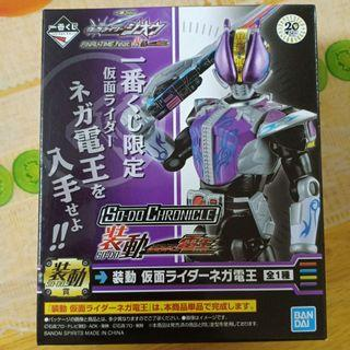 So-Do Chronicle Kamen Rider  Den-O