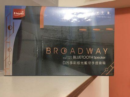 [全新] BROADWAY E-books D25 多彩炫光 藍芽手提 音響 音箱