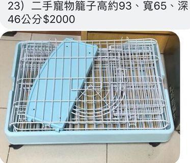 寵物籠子貓籠狗籠