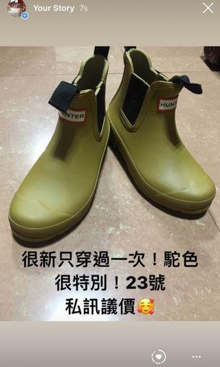 Hunter 駝色雨靴(只穿過一次)