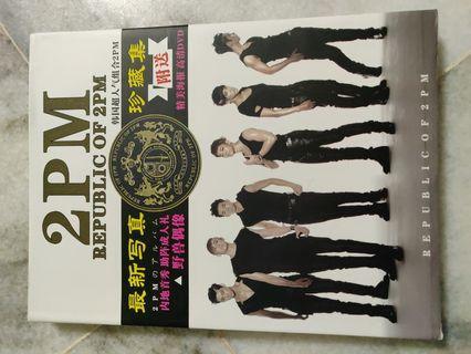 WTS Republic of 2PM (Hardcover Album/Photobook)