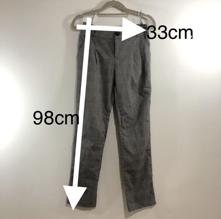 英倫質感直筒西裝褲