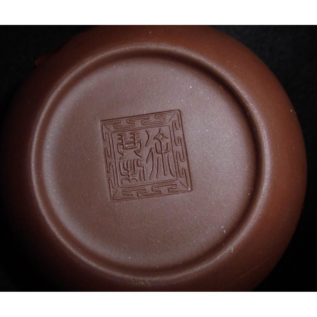 早期 宜興紫砂 名家 徐琴 掇球壺