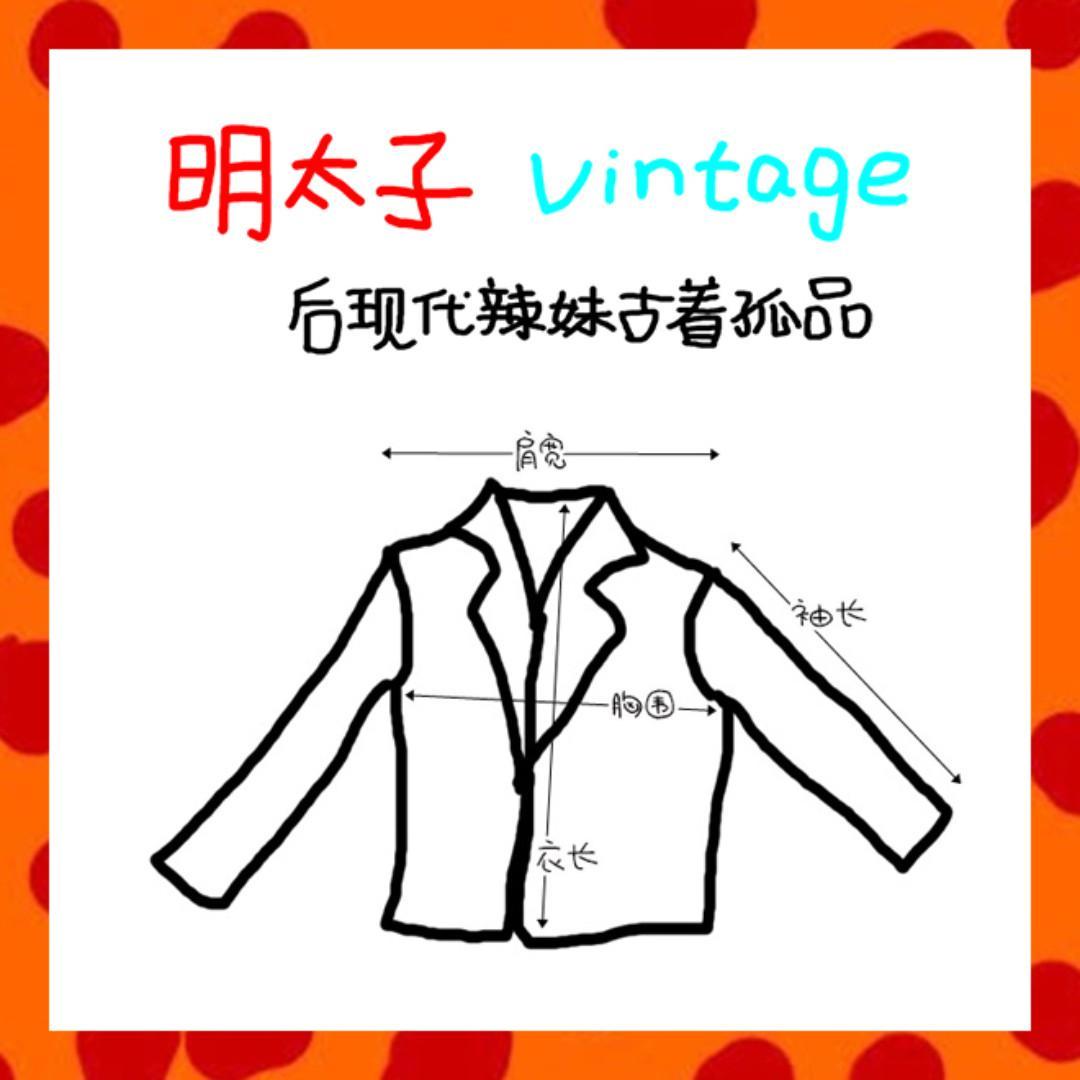 二手 彩色 印花 絨面 西裝 大衣 外套 明太子 B1010