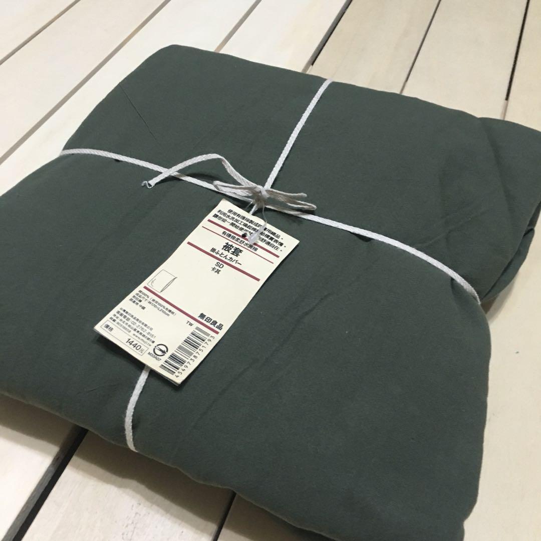 無印良品 MUJI 柔舒水洗棉 被套 卡其綠 SD