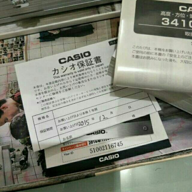 CASIO BURTON X G-SHOCK GW-9400BTJ-8 聯名錶款