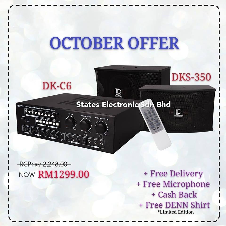 DENN October Offer Karaoke Set A