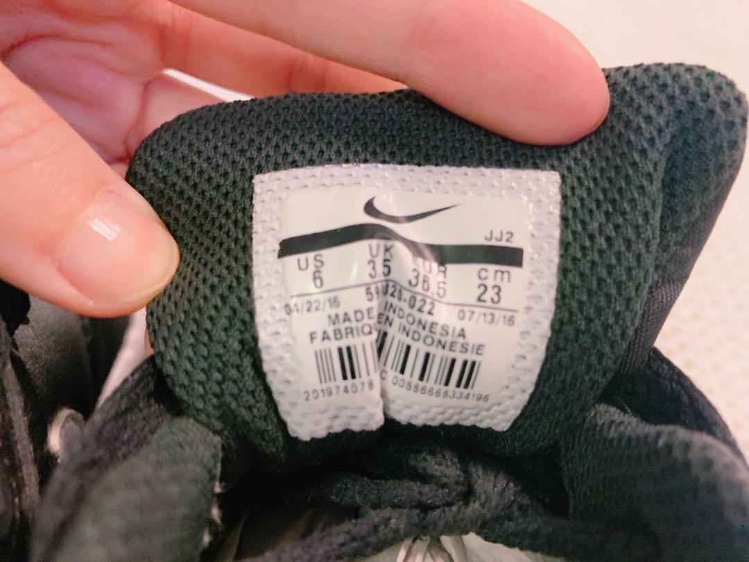 Nike Air Max Black&White