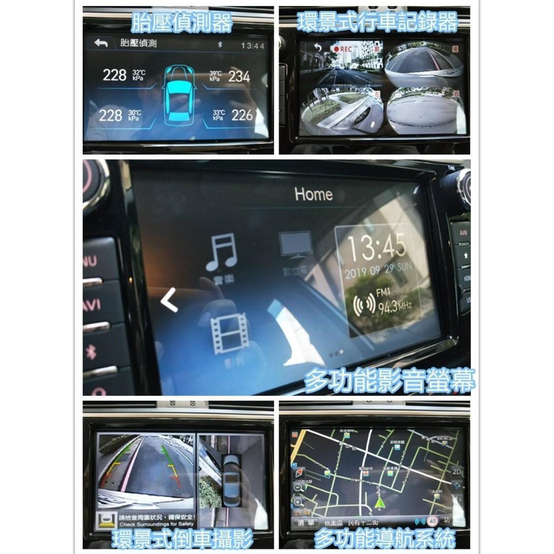 Nissan Tiida 5D 頂級級艦版 大滿配 里程只跑1萬 Keyless 360度環景影像 多功能方向盤