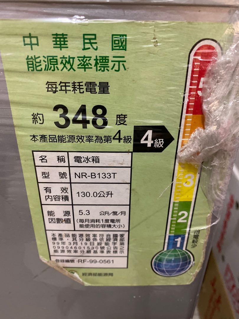 Panasonic冰箱中型