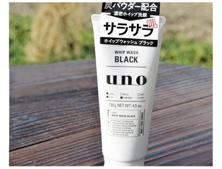 Shiseido - UNO whip wash black 130g (黑色)