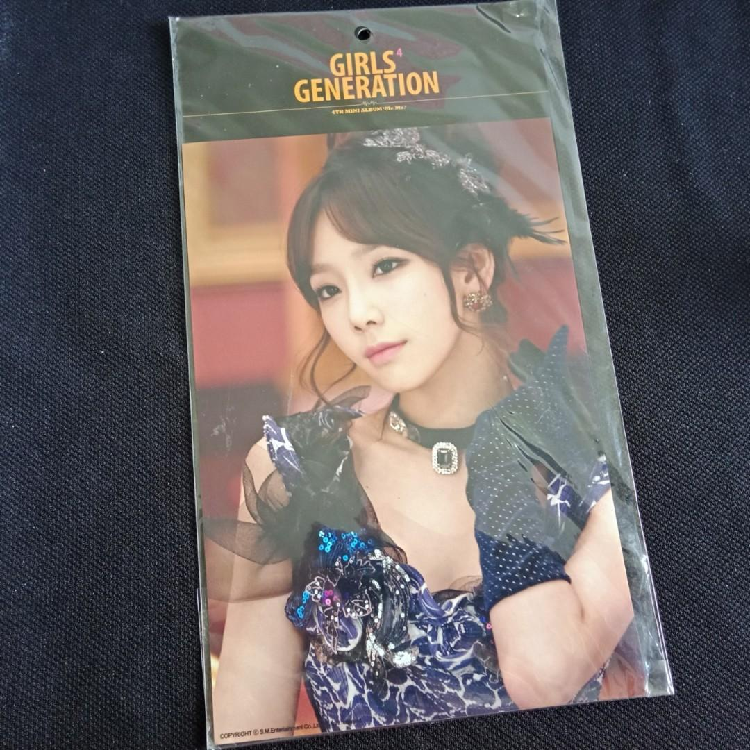 [SNSD CLEARANCE SALE] Taeyeon Mr.Mr Official Postcard