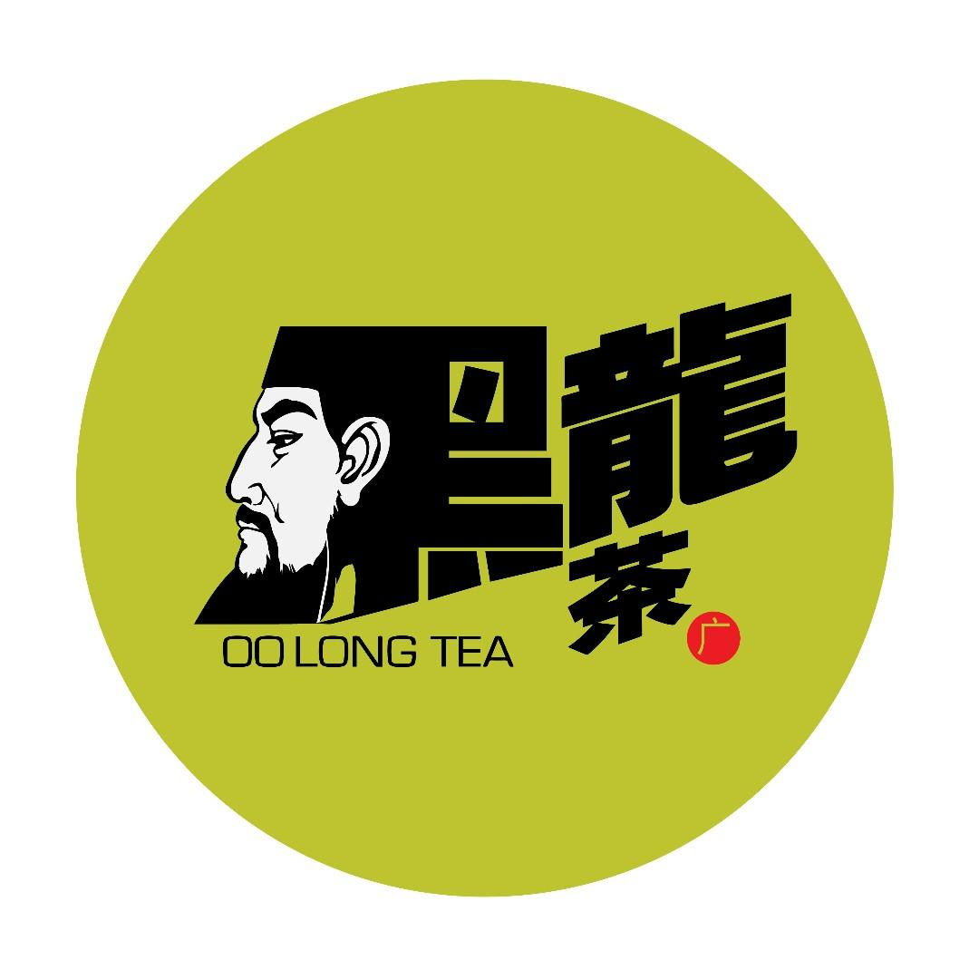 Tea Barista (Full Time/Part Time)