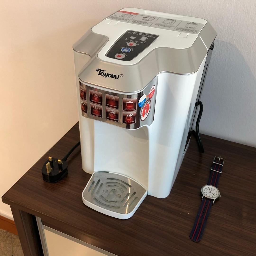 Toyomi Instant Hot Water Dispenser