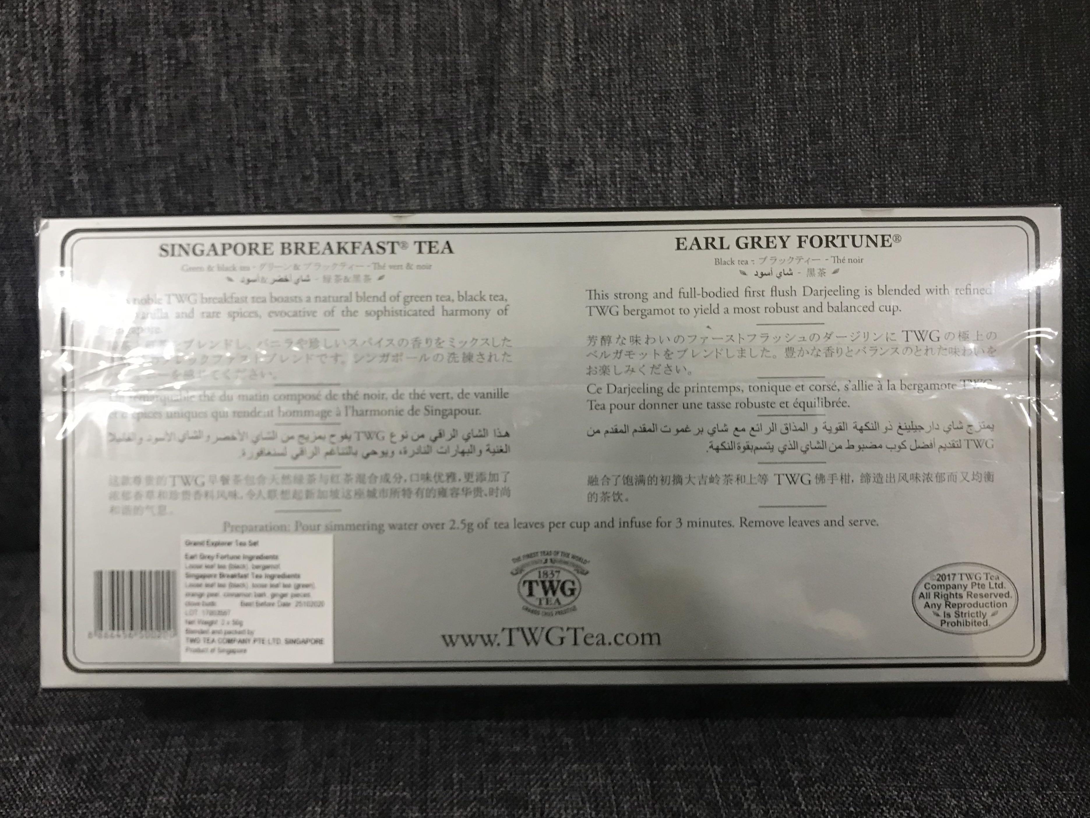 TWG Grand Explorer Tea set