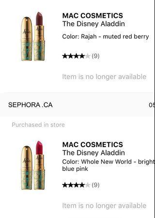 MAC Cosmetics Aladdin Collection Lipstick