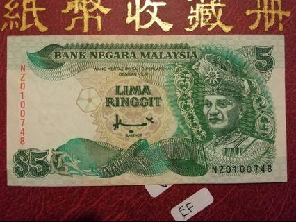 (C) RM5 7th Series - Replacement NZ 0100748 (VF)