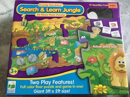 Puzzle for kids - Jungle