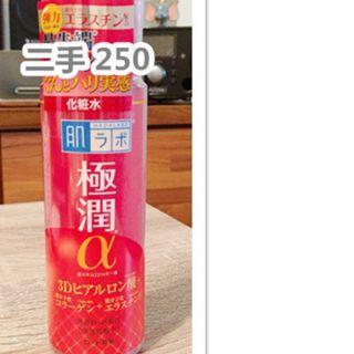 ROHTO肌研 極潤α抗皺緊實保濕化妝水(清爽) -9成新