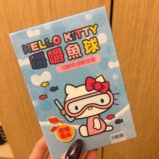 Hello kitty魚油軟糖 30顆一盒+20顆❤️