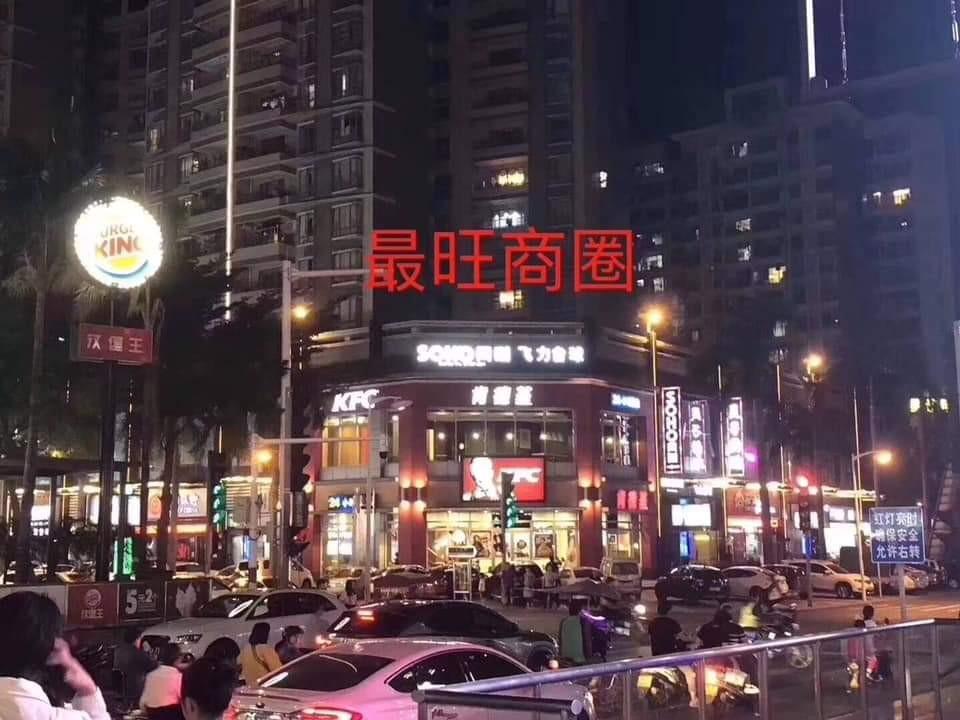 香港上市公司佳兆業#石岐區最火熱樓盤均價15000
