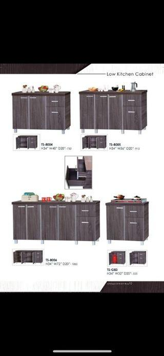 OFFER KITCHEN CABINET