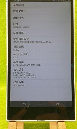 Sony Xperia Z Ultra C6802功能特色