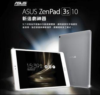Asus ZenPad 3S 10 ZT500KL 3G/32GPUBG!大型遊戲皆可遊玩 順暢!無痕完美新機 Gift leather case