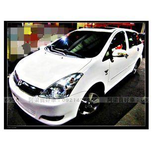 2005年 - TOYOTA -WISH ✔免頭款✔找錢✔超額貸✔0元交車.輕鬆低月付.『全額貸.低利率』買車不是夢想.歡迎加 LINE.電(店)洽