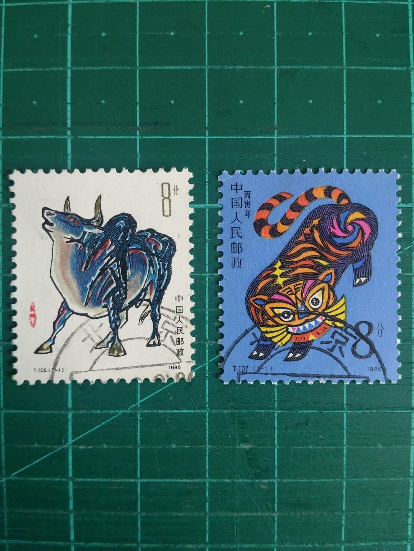 1985/86 中國 一輪生肖牛/虎年(T102/107) 舊票