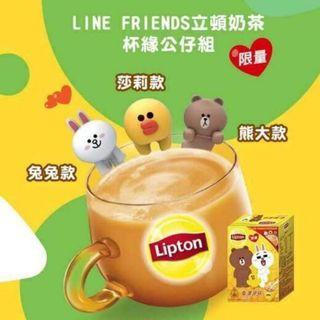 ✨LINE FRIENDS 立頓奶茶推出 公仔杯緣子 便宜售莎莉🐥款