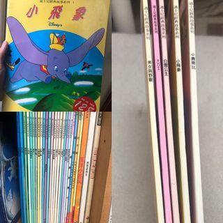 🎡迪士尼故事書 迪士尼經典故事系列 賣場有售其他迪士尼故事書二手故事書 二手童書 二手書 全美