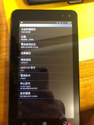 台哥大Taiwan mobile my pad p2
