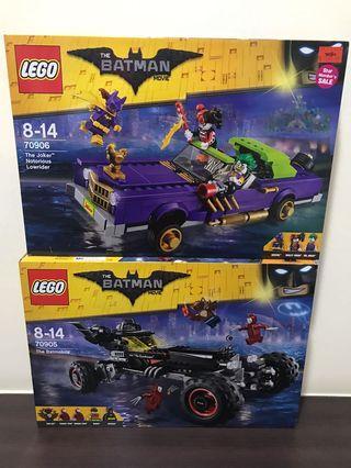 Lego 70906 & Lego 70905