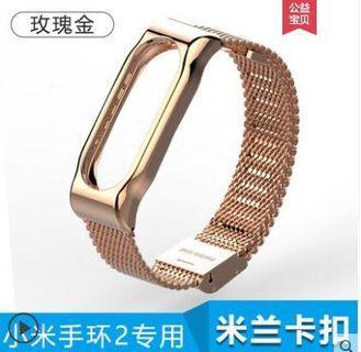 小米手環2 金屬磁扣錶帶(送貼膜)