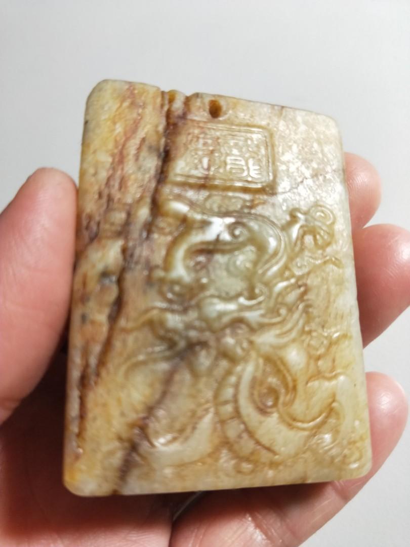 早期和闐老白玉牌