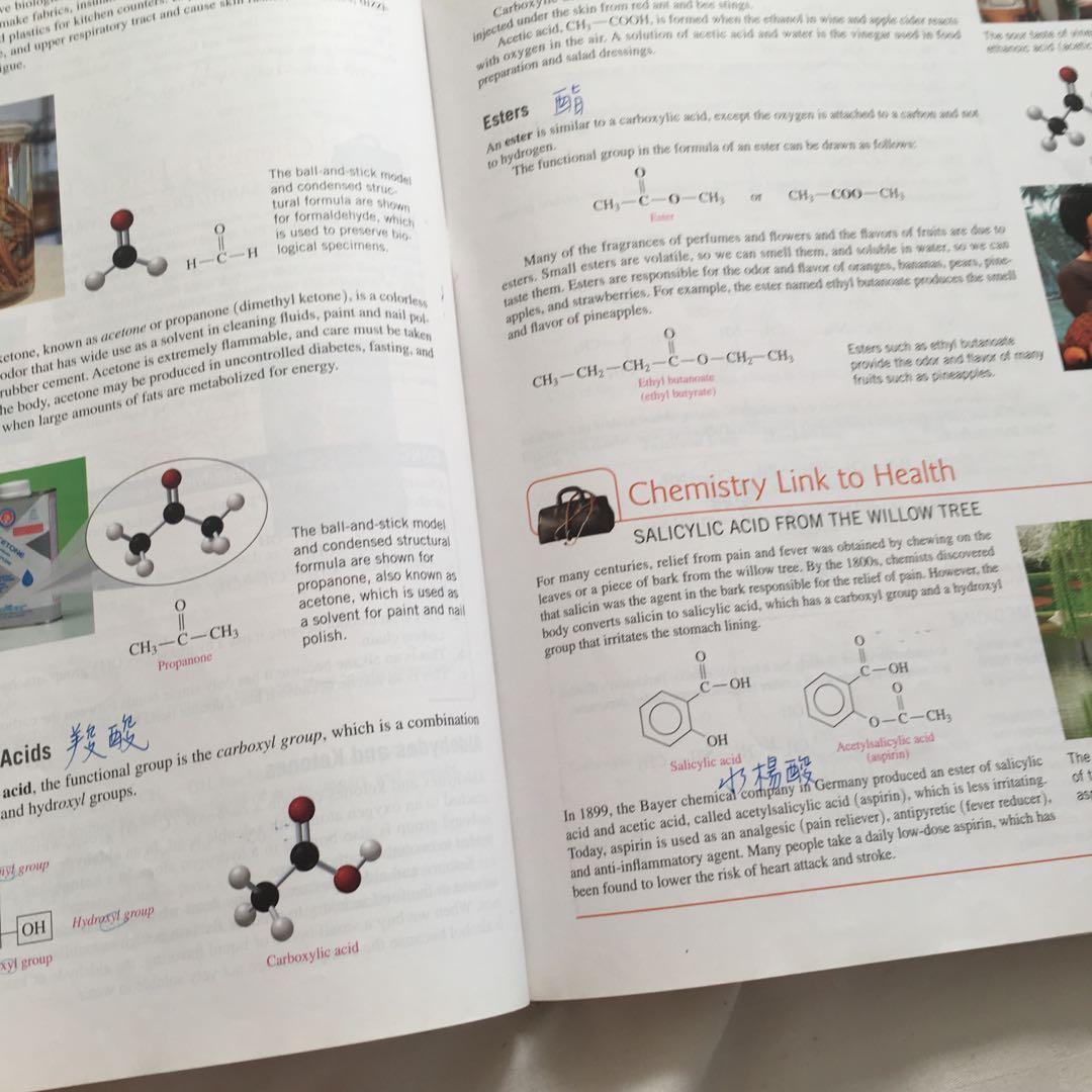 送!普通化學-大學用教科書