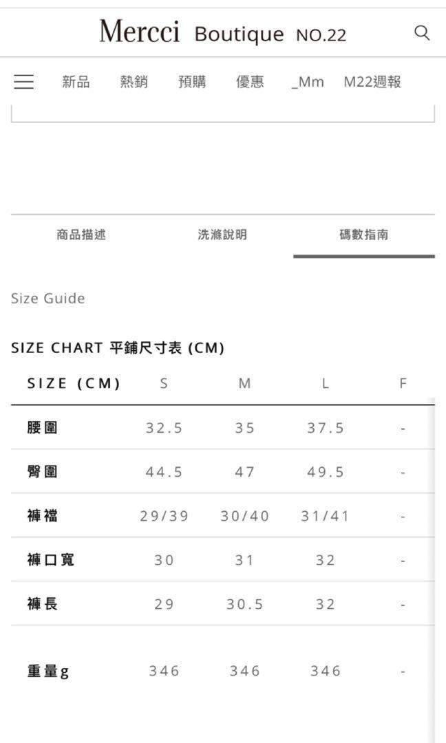 Mercci22 m22 單口袋下擺抽鬚牛仔褲