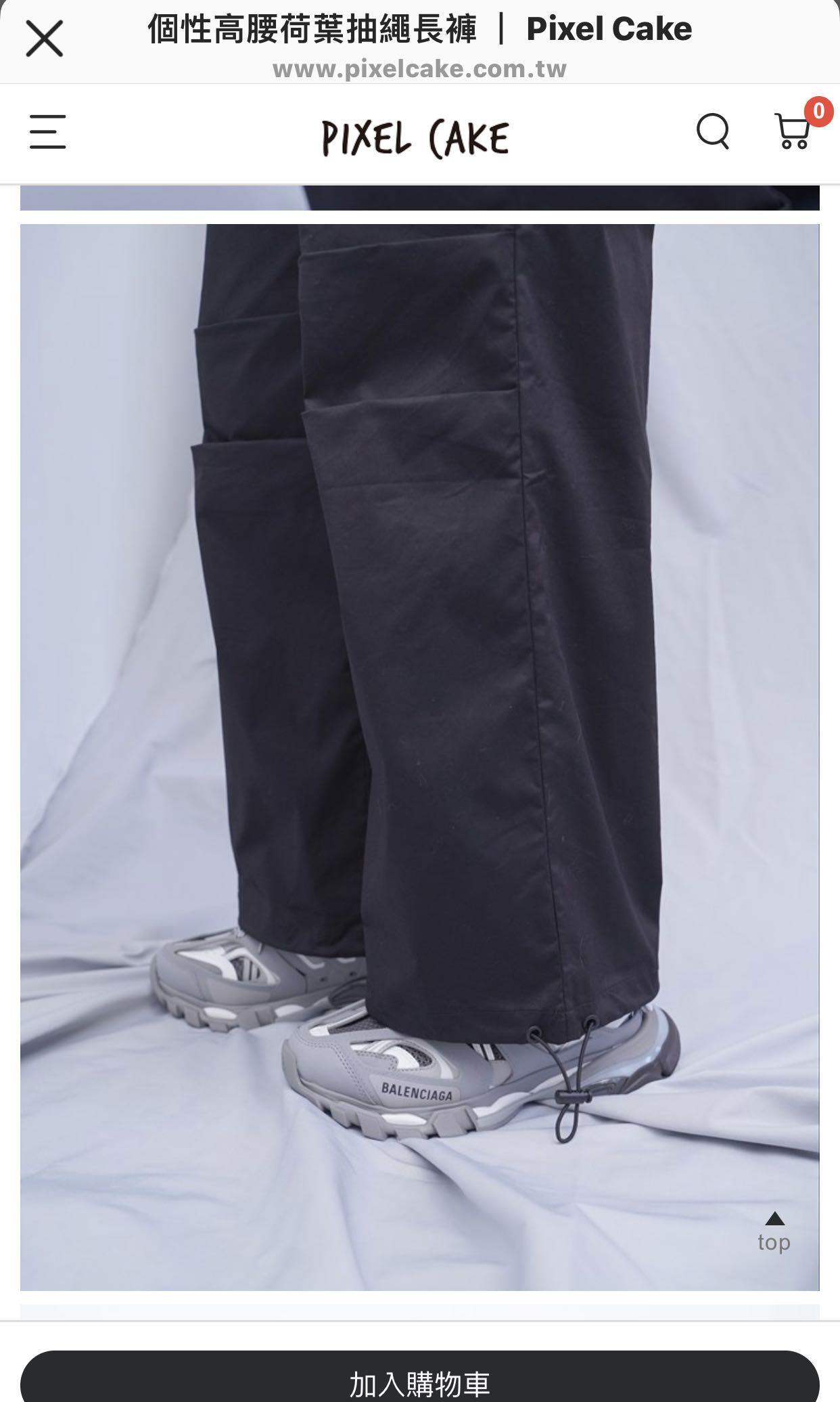 個性高腰荷葉抽繩寬褲