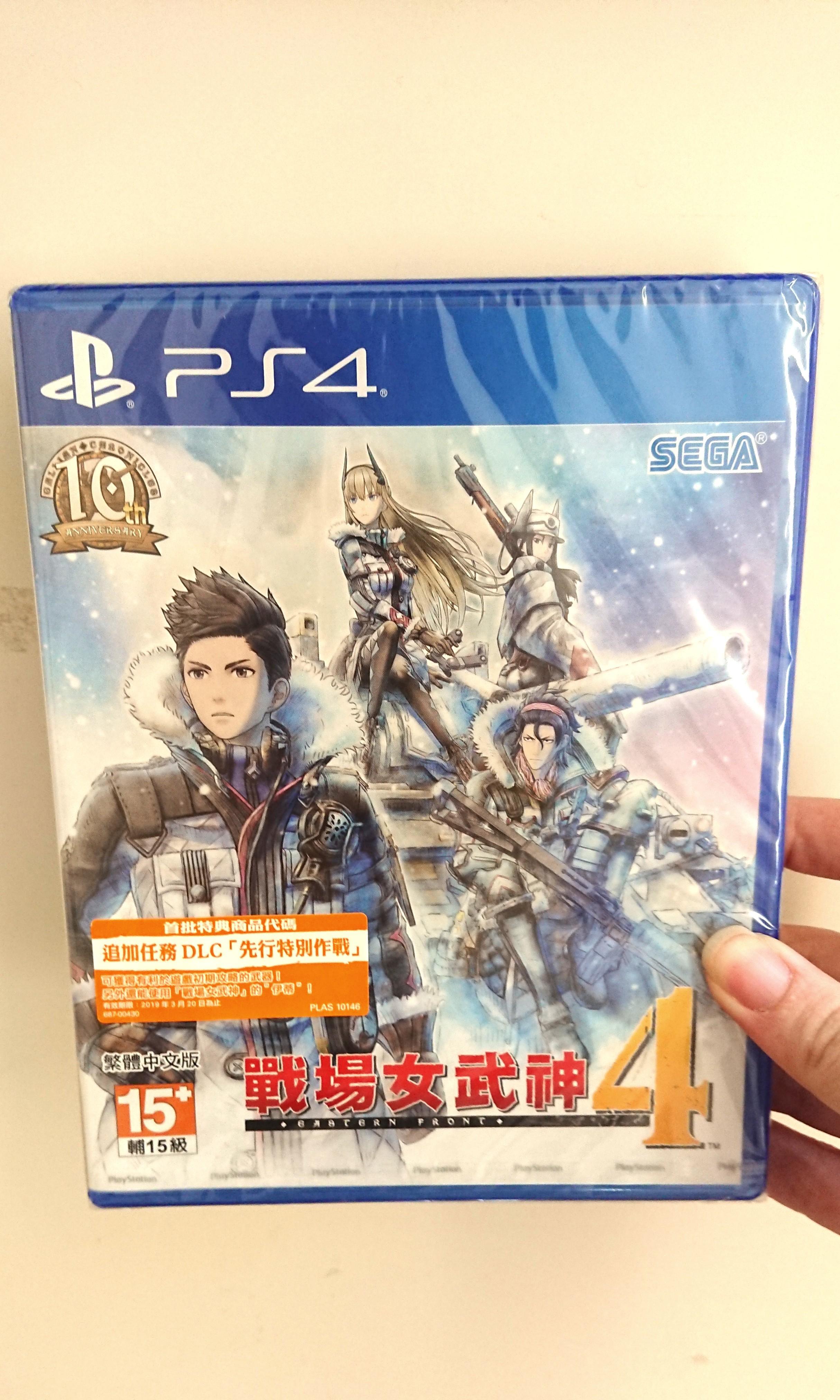 [全新] 戰場女武神4 PS4 遊戲 遊戲片