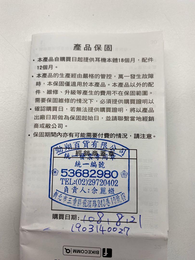 藍牙耳機 BK-S1 高音質Plus版 「半罩」