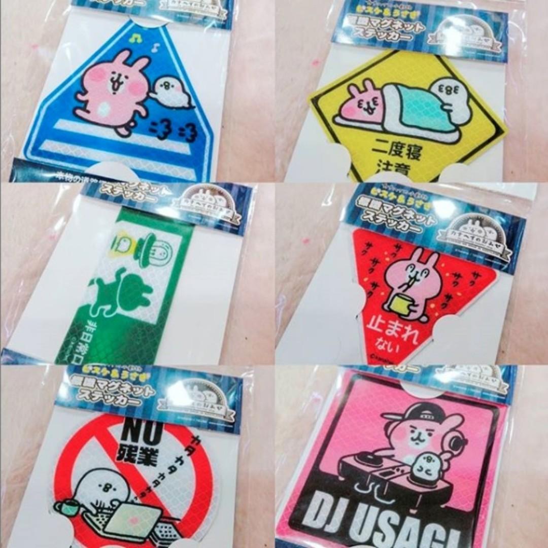 日本 kanahei 磁貼