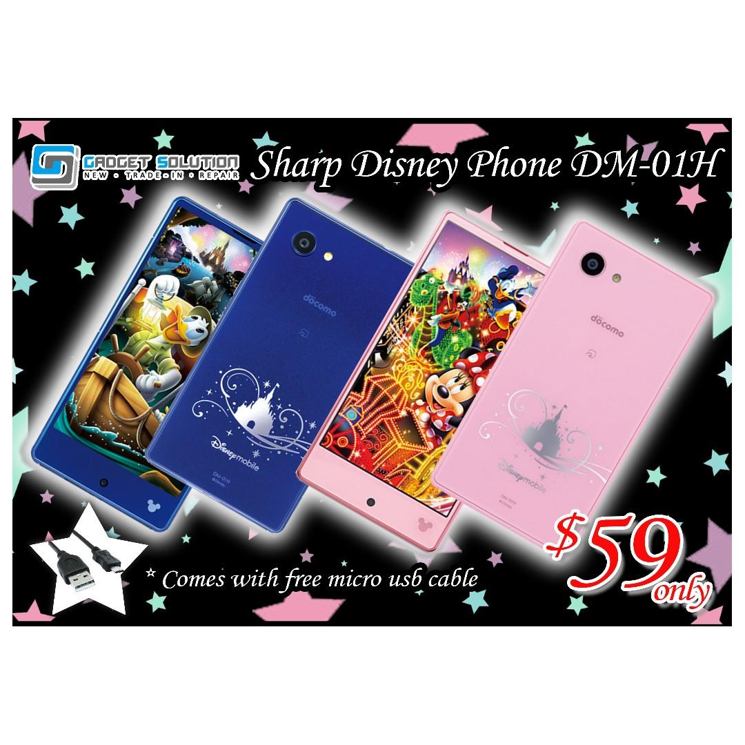 Authentic Disney Sharp DM-01H Android Phone With Disney Prints & Themes Mobile Handphone FREE USB charging cable