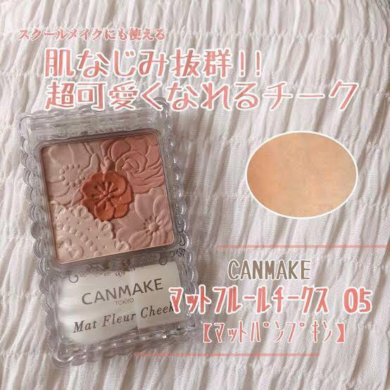 現貨2 canmake 井田 05腮紅