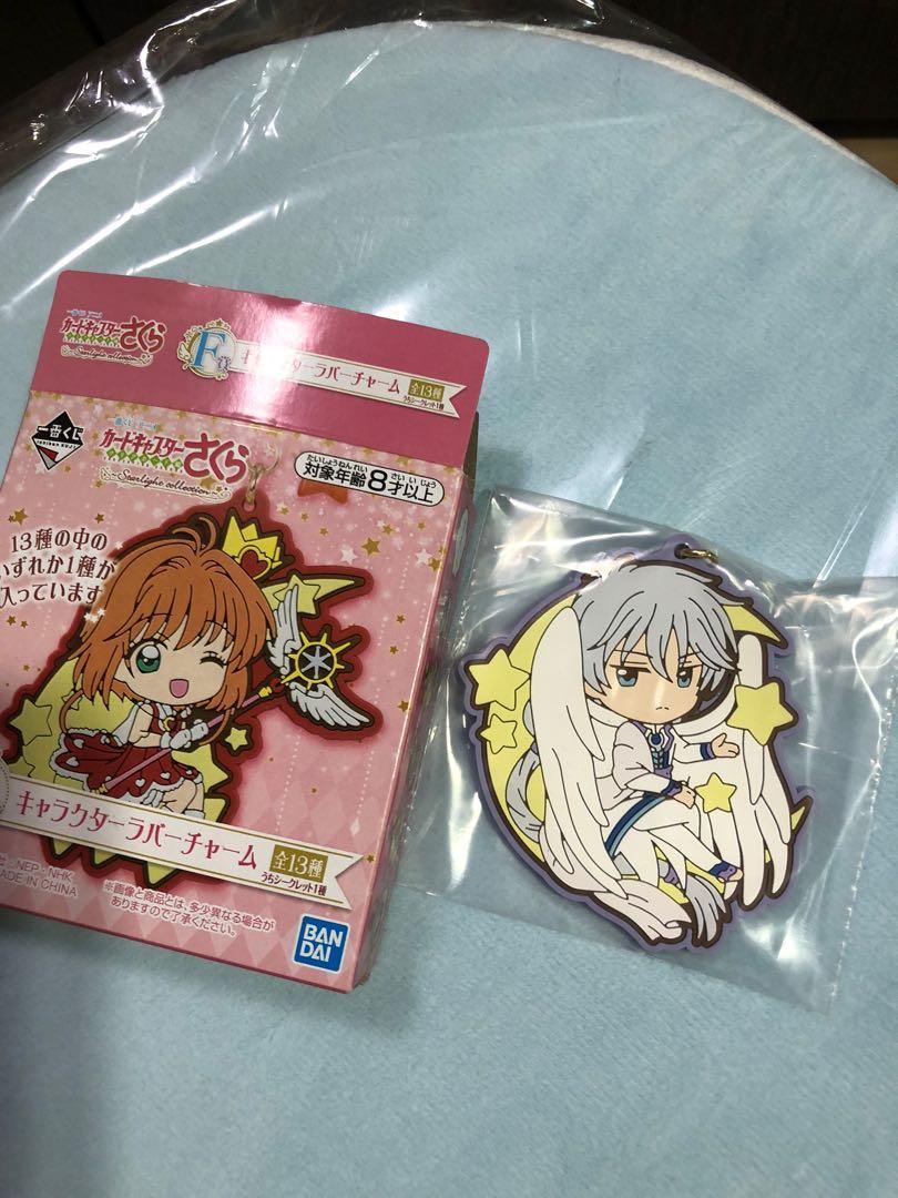 Cardcaptor Sakura Starlight Collection- Prize F