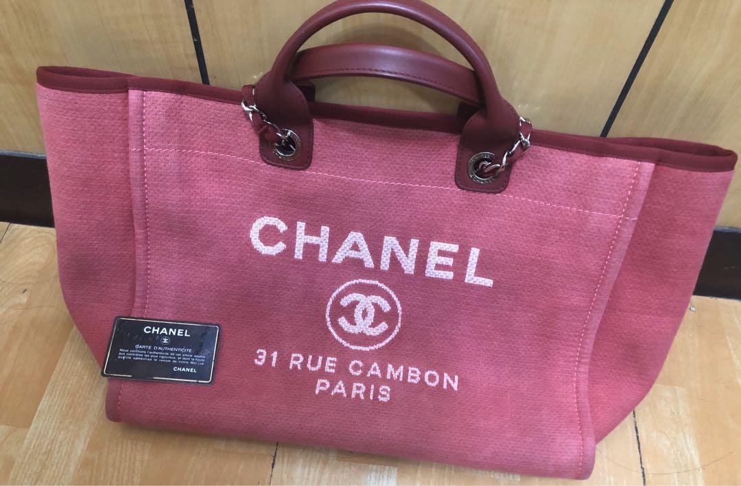 Chanel 沙灘包