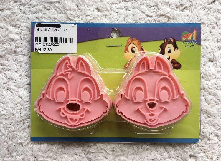 Chip & Dale Disney Cookie Cutter Embosser #1111