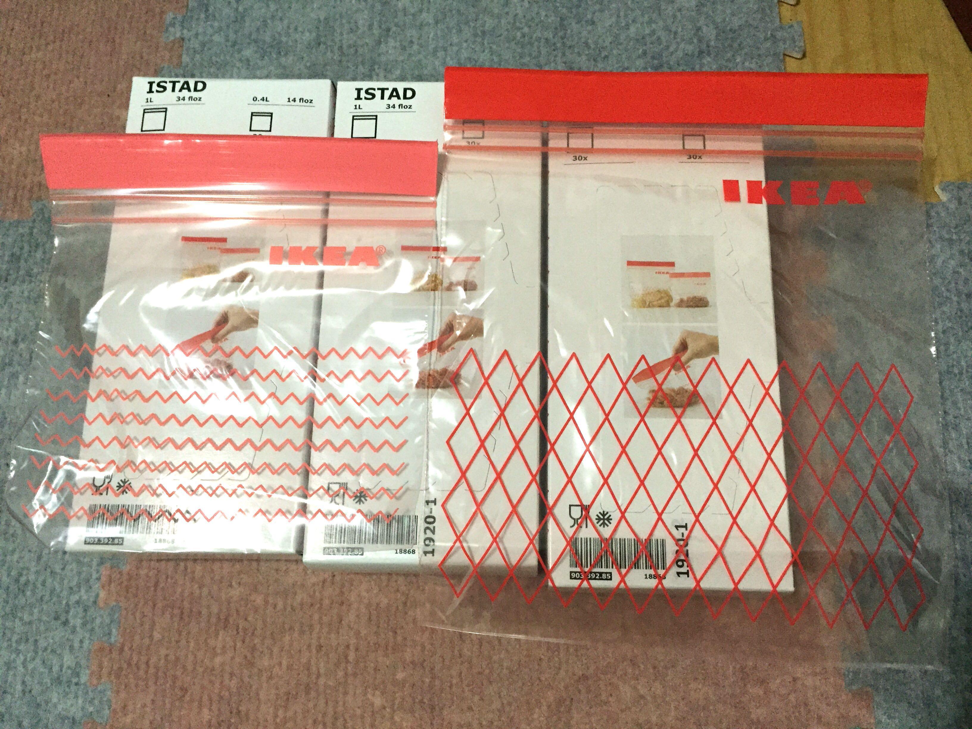 Ikea 收納夾鏈袋0.4跟1L 裝
