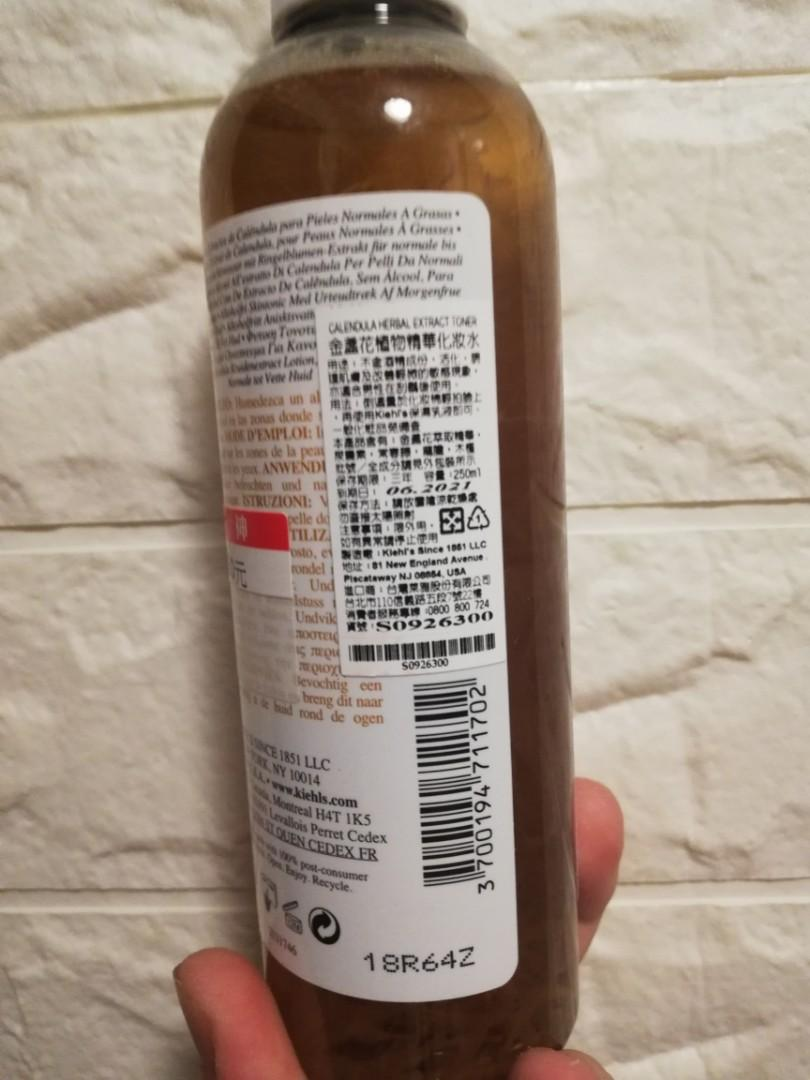❤️契爾氏kiehl's 金盞花植物精華化妝水250ml